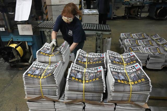 Den prodemokratiske Hongkong-avisen Apple Daily kan bli tvunget til å legge ned driften innen få dager.