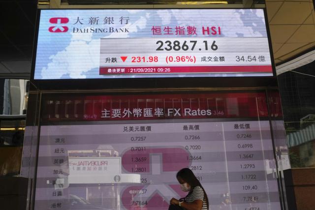 Tirsdag var den nedgang på børsen i Hongkong, men torsdag stiger Hang Seng-indeksen som følge av betalingsavtalen eiendomsgiganten Evergrande har forhandlet fram. Foto: Vincent Yu / AP / NTB