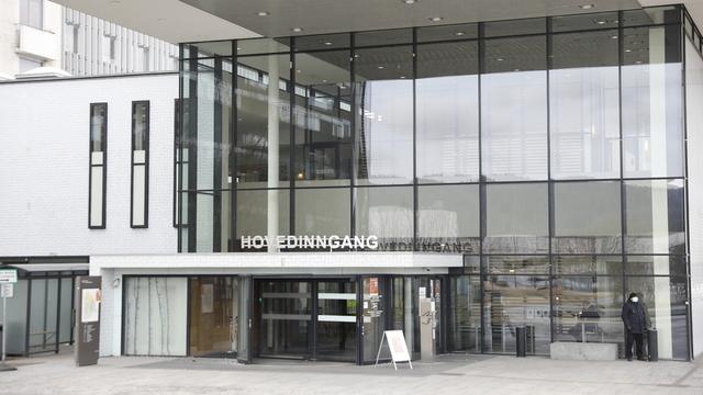 Akershus universitetssykehus.