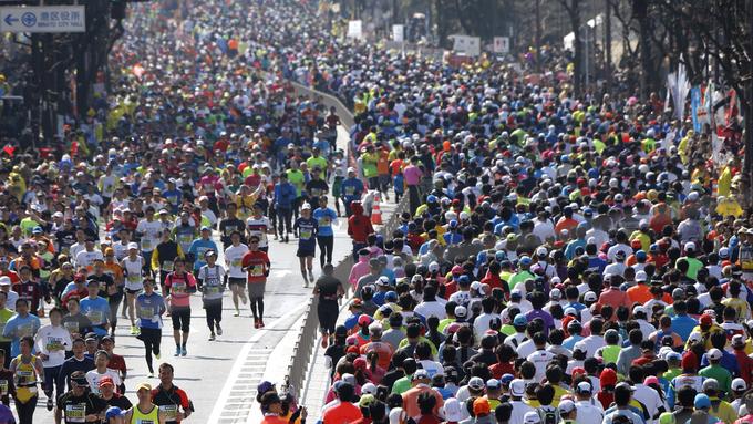Bildet fra Tokyo maraton i 2016.