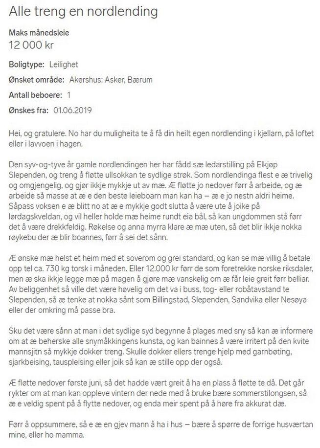 <p>Hele Finn-annonsen</p>