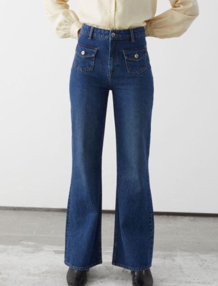 jeans sleng