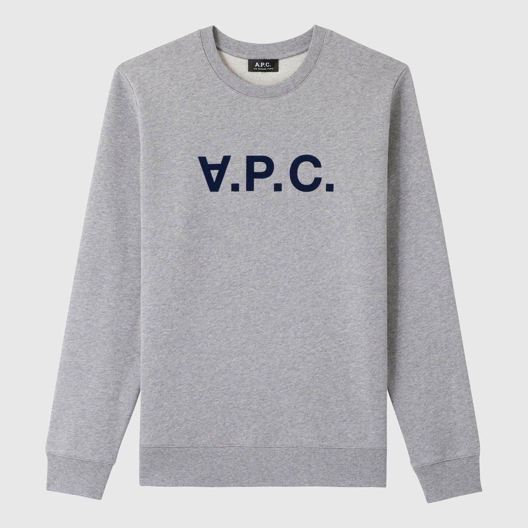 Grå genser med logo