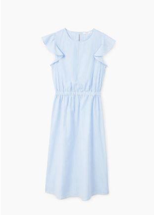 17. mai-kjoler 2