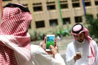 Saudi-Arabia slår tilbake mot rykter om Pokémon-fatwa