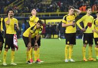 Dortmund-spillerne fortviler: – Følte meg som et dyr