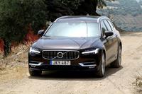 Prøvekjørt: Volvo V90:  Slik er Volvos nye familie-flaggskip