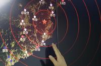 Nord-Korea har gjennomført ny kraftig atomprøvesprengning