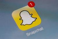 Dømt til fengsel for å ha lastet ned og delt intime Snapchat-bilder