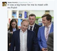 Karjakin inn i politikken– på Putins personlige invitasjon