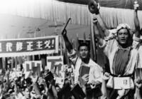 Minner om Mao