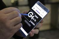 Samsung med klar beskjed til Galaxy 7 Note-eiere: Slå den av!