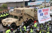 USA utplasserer anti-rakett-system i Sør-Korea: Slik fungerer det